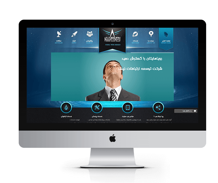 طراحی سایت مازندارن