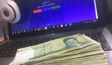 چگونه از اینترنت پول در بیاوریم