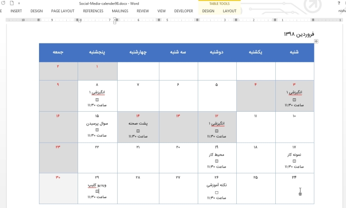 تقویم محتوای شبکه اجتماعی